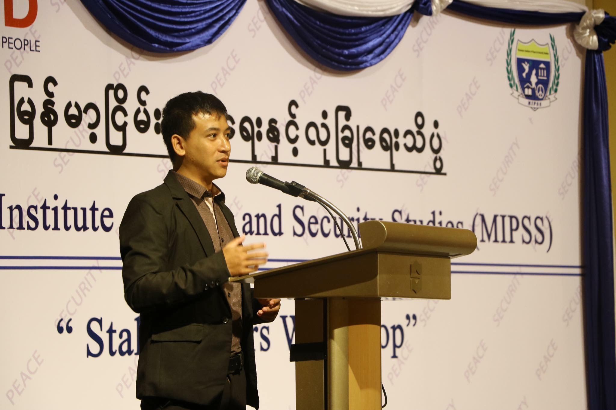 Wint Htal Kaung Myat